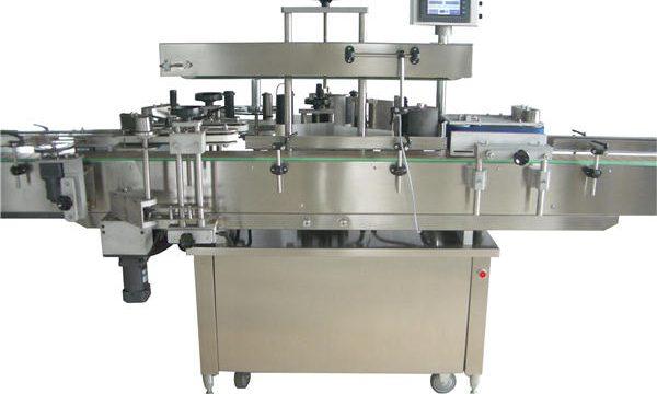 Proizvajalec stroja za etiketiranje samodejnih nalepk