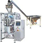 Nov avtomatski avtomat za polnjenje kave v prah