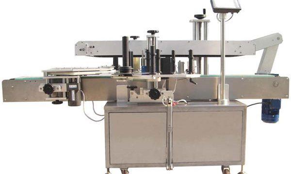 Avtomatski stroj za etiketiranje visokih hitrosti