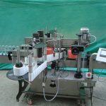 Visokokakovosten avtomatski papir za etiketiranje papirja